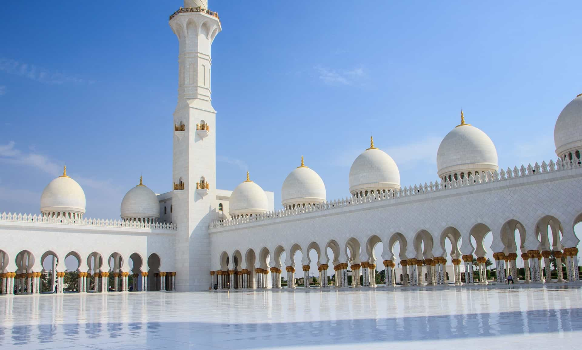 Grand Mosque Etiquettes