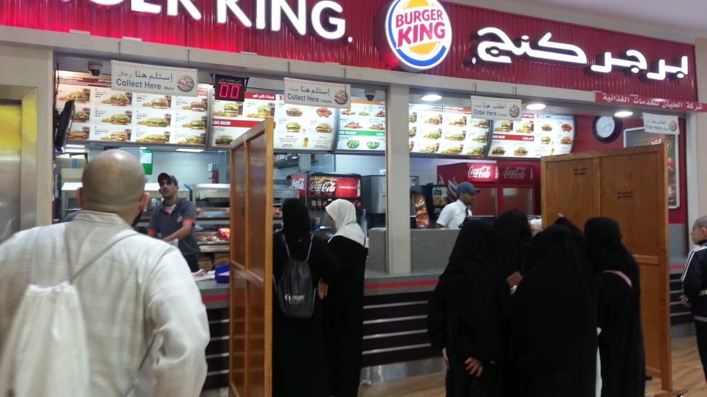 Saudi Arabia ordering system with gender segregation