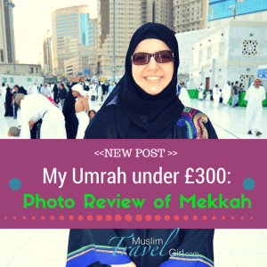 Photo review of Mekkah from my Umrah under 300