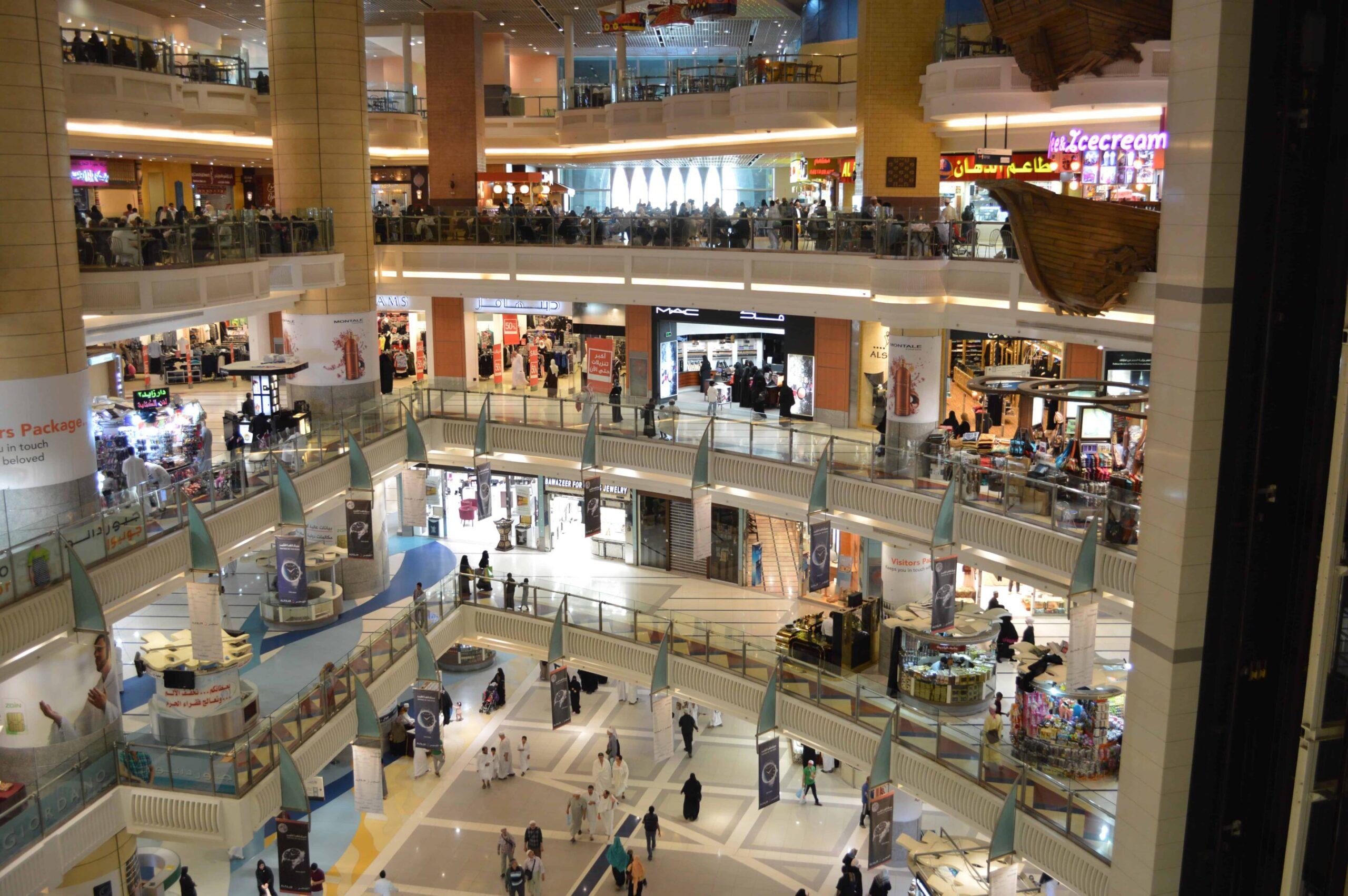 review al abraj mall makkah royal clock tower. Black Bedroom Furniture Sets. Home Design Ideas