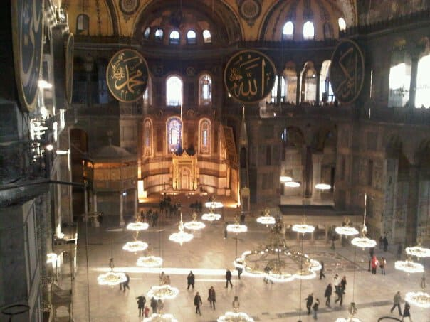 muslim friendly things to do in istanbul