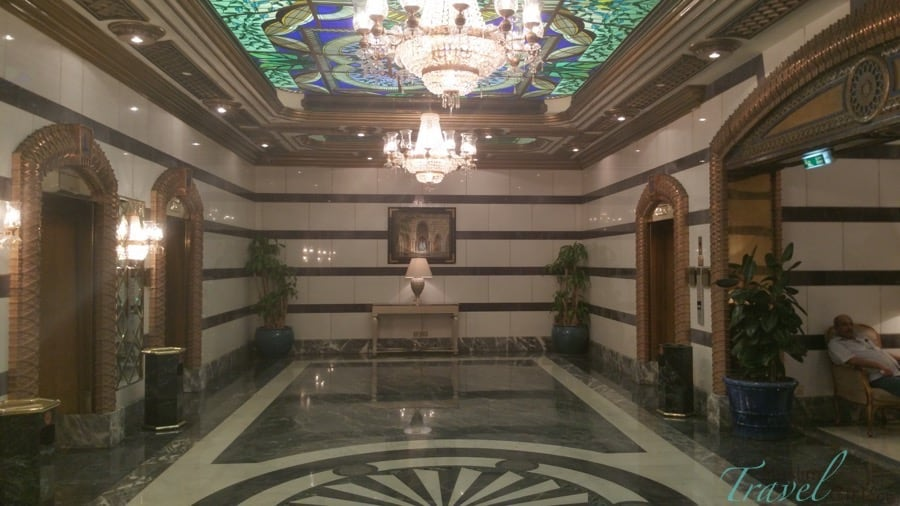 Intercontinental Dar Al Tawhid Makkah Muslim Travel Girl
