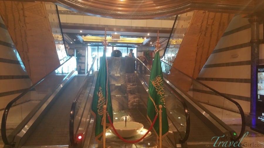 Intercontinental Dar Al Tawhid Makkah Muslim Travel Girl