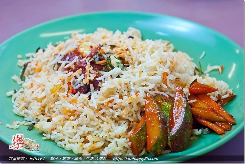 Zam Zam Fish Biryani Singapore Halal Indian Malay Food HHWT
