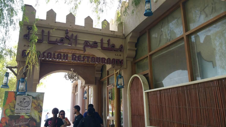 A fun day visiting Abu Dhabi Heritage Village