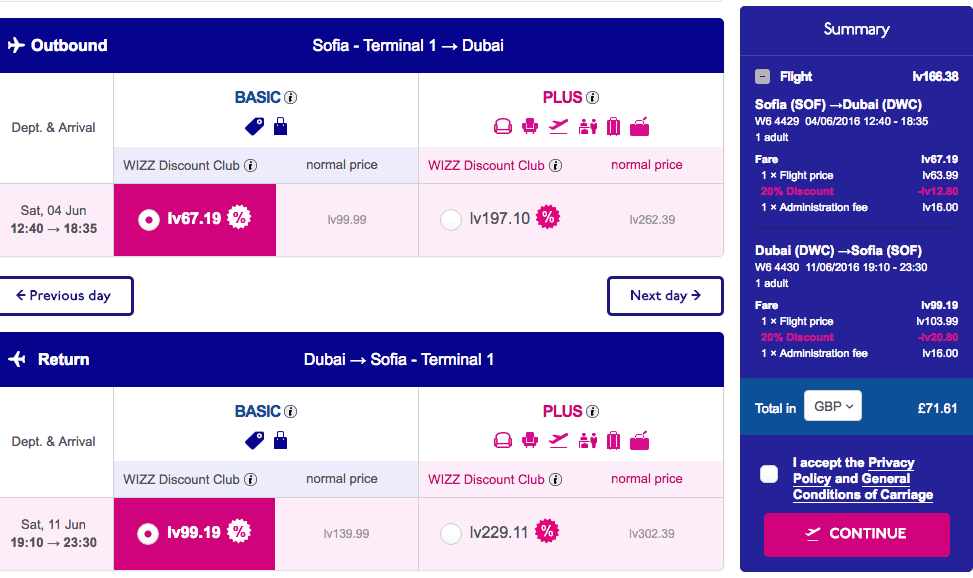 Flights to Dubai for £71 return in Ramadan