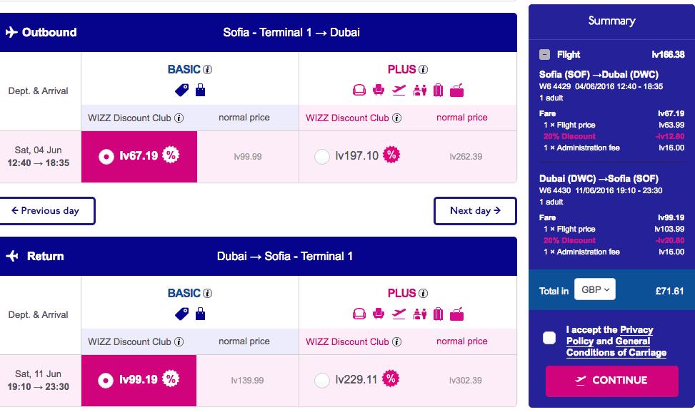 Flights to Dubai for £71 return in Ramadan