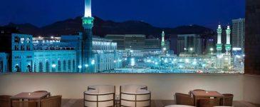Marriottt Makkah