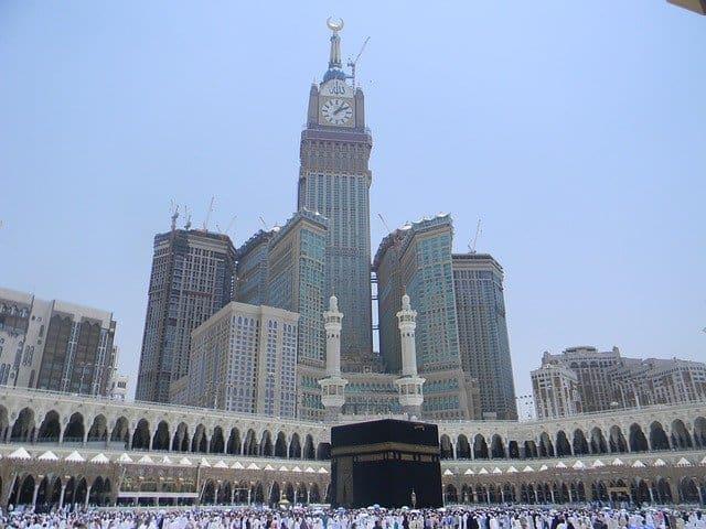 My Dream Umrah trip from Qatar to Saudi Arabia; Umrah Visa Denied