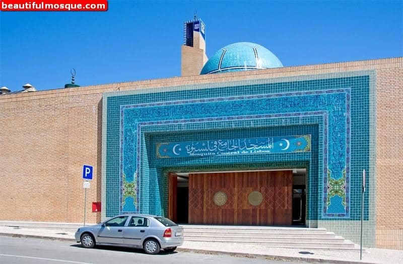 central mosque of lisbon - muslims can pray in lisbon