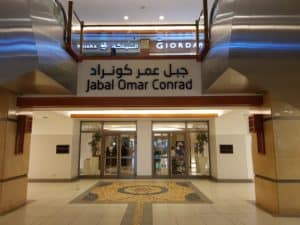Conrad Makkah Hotel Review- Great Hotel, Price and Location in Makkah near the Haram