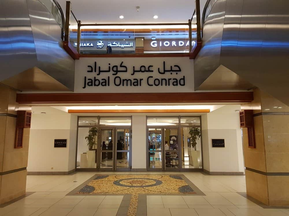 Conrad Makkah Hotel Review Great Hotel Price And Location In