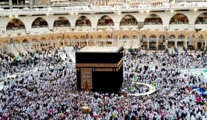 do it yourself umrah in ramadan 2019