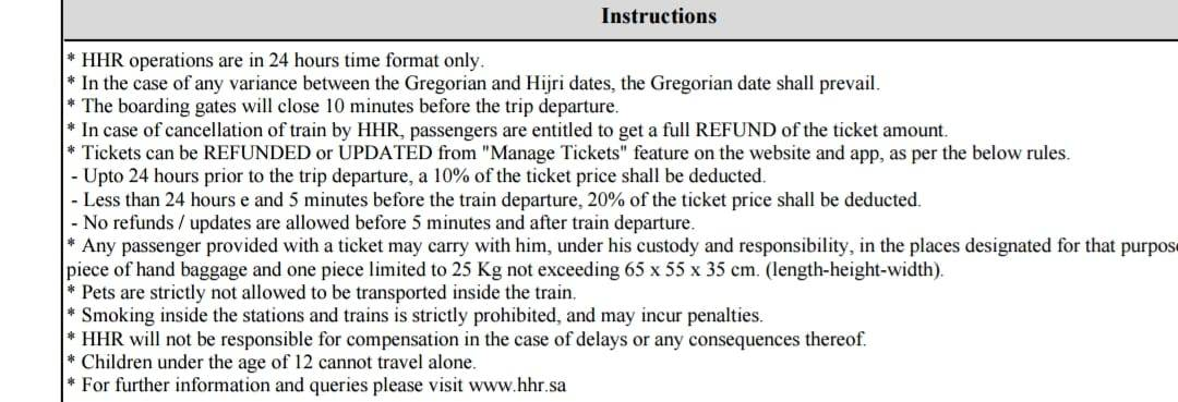 Haramain Train ticket rules Umrah train