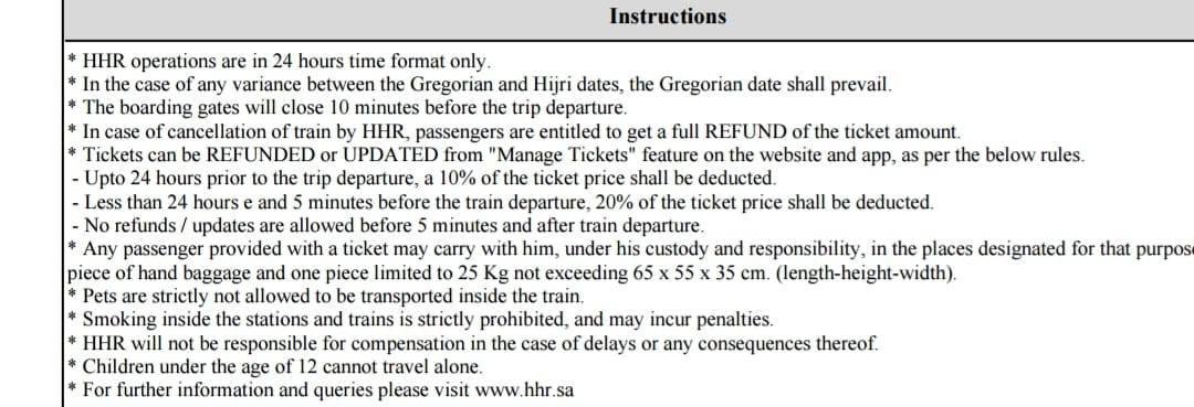 Haramain Train ticket rules Umrah train