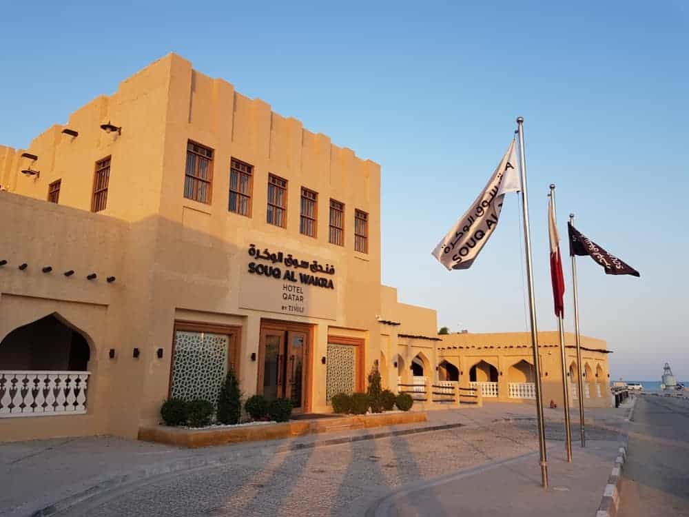 Halal Hotel Tivoli Al Wakrah Qatar16