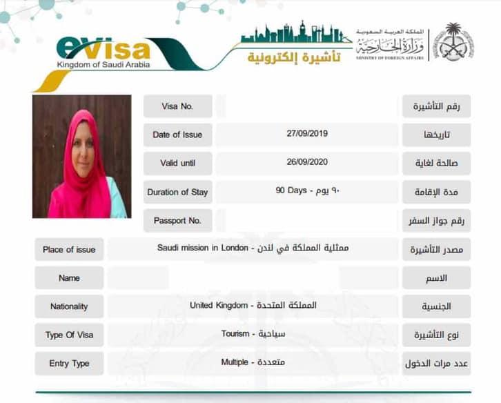 Saudi Tourist visa MuslimTravelGirl