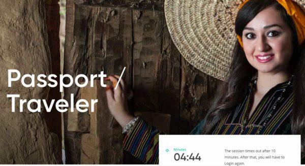 Saudi Tourist visa passport details MuslimTravelgirl