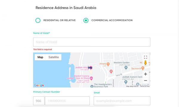 Saudi Visa residence in Saudi -MuslimTravelGirlresized