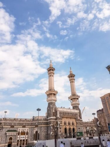 The photo of the Haram