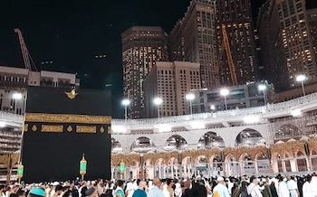 a view of the Kabah