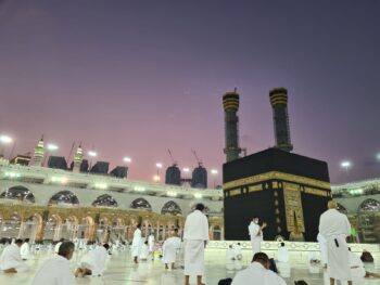 Experience of Umrah with the new Covid precedures