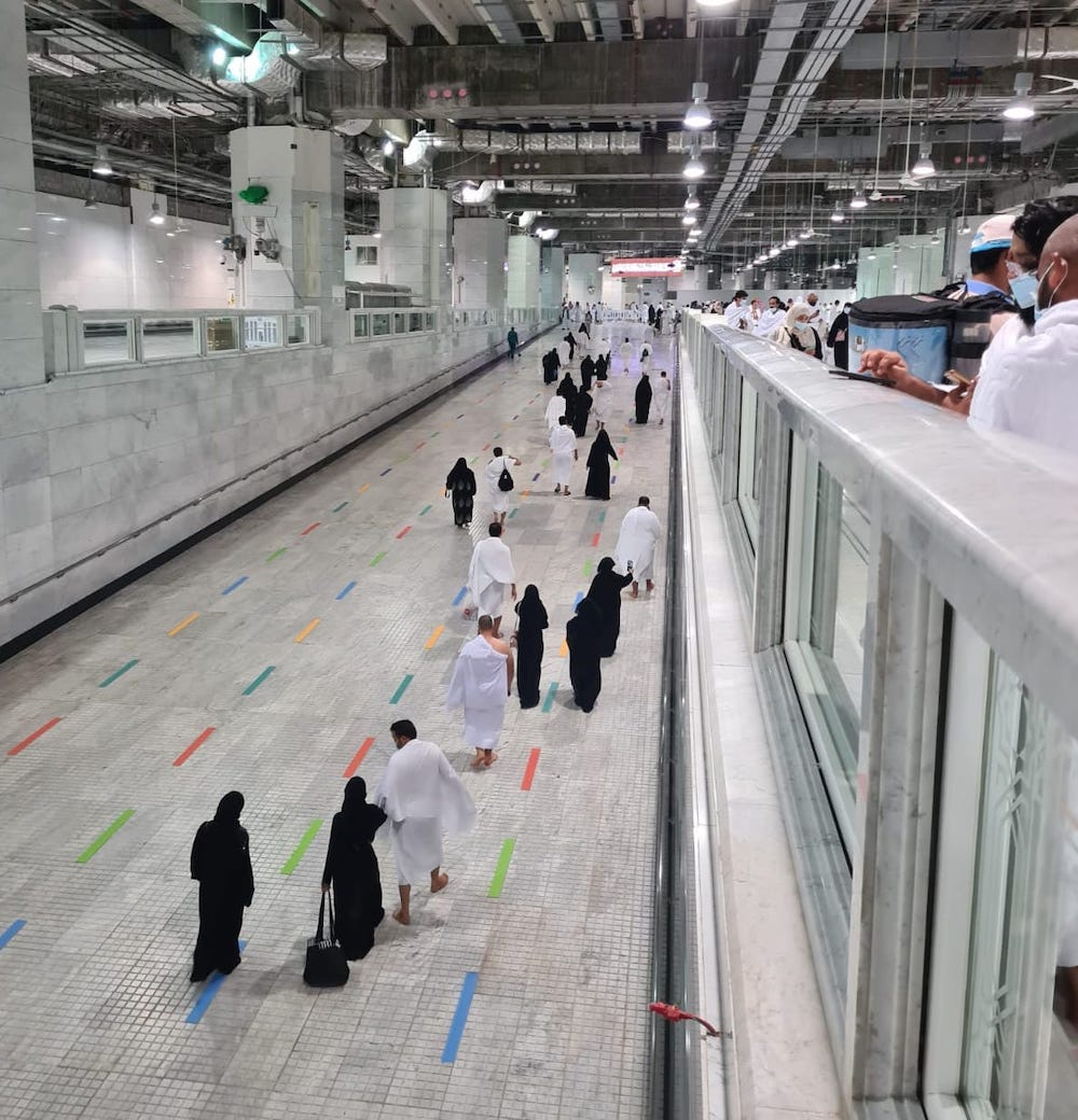 performing Umrah with the new covid rules and regulations, things you need to know from experience2