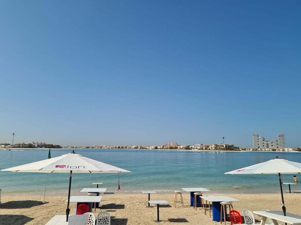 Beach Hotel Aloft The Palm Dubai